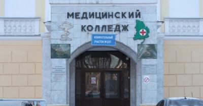 В Екатеринбурге корпус медколледжа готовятся отдать под ковидный госпиталь