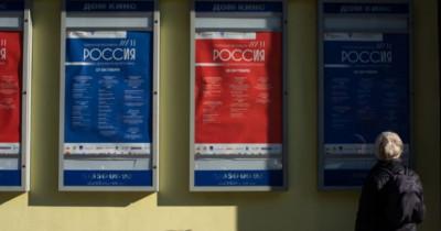 У Кончаловского приз зрительских симпатий, а у фильма про кино в глубинке— Гран-при. В Екатеринбурге подвели итоги фестиваля «Россия»