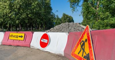 В 2022 году в Нижнем Тагиле по нацпроекту отремонтируют пять дорог