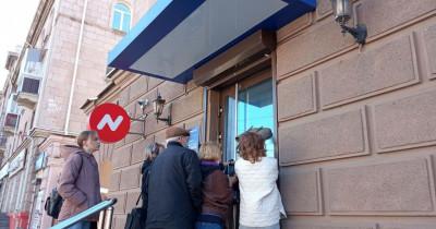 Кредиторам банка «Нейва» выплатят треть долга