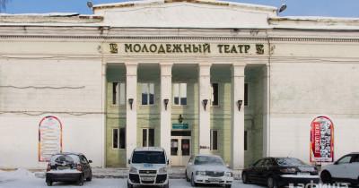 Новый Молодёжный театр Нижнего Тагила отремонтируют за 296 миллионов рублей в рамках нацпроекта
