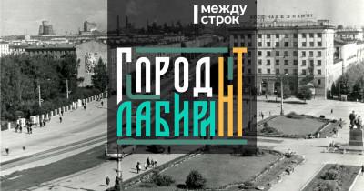 Город и его люди. Иван Комшилов