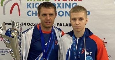 Спортсмен из Нижнего Тагила стал чемпионом мира по кикбоксингу