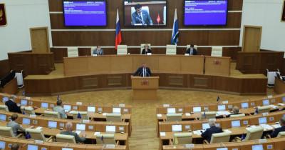 Депутаты ЗакСО от Нижнего Тагила готовятся защищать важные пункты городского бюджета на согласительных комиссиях