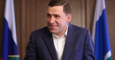 Евгений Куйвашев завершил реформу аппарата губернатора и правительства Свердловской области