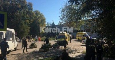 ВКерчи при взрыве вколледже погибли 10 человек