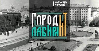 «Младший брат» Нижнего Тагила — посёлок Черноисточинск