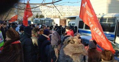 Упосольства Японии вМоскве задержали противников передачи Курильских островов