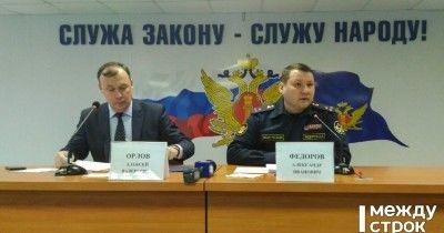 Вице-губернатор Орлов приехал в Нижний Тагил «оценить возможности» ИК-12