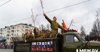 В мэрии Нижнего Тагила рассказали, каким будет празднование 74-й годовщины Победы в ВОВ