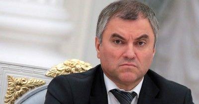 Госдума заявила о введении Киевом санкций в отношении Вячеслава Володина