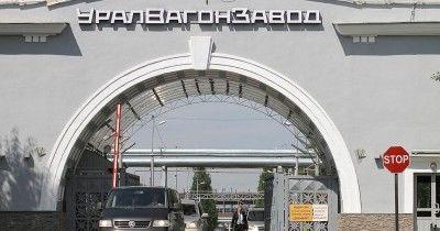 «Уралвагонзавод» подал к газете «Собеседник» иск на 1 рубль