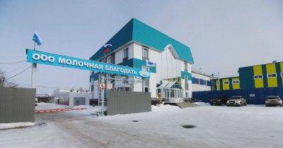 Роскачество признало кефир из Свердловской области самым безопасным вРоссии
