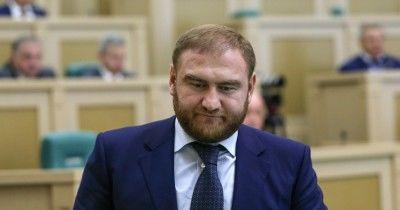 Совет Федерации лишил Рауфа Арашукова статуса сенатора