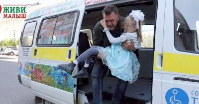 Глава РМК Игорь Алтушкин передал фонду «Живи, малыш» почти 2 млн рублей на покупку и обслуживание соцтакси для детей-инвалидов