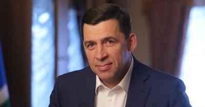 Евгений Куйвашев заявил о поддержке Москвой строительства второй ветки метро вЕкатеринбурге