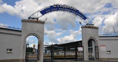 Депутаты Нижнего Тагила одобрили выделение почти 15 млн рублей на ремонт многострадального стадиона «Спутник»