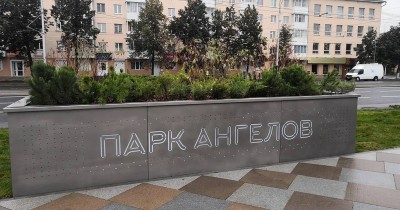 В Кемерове открыли «Парк Ангелов» на месте сгоревшего ТЦ «Зимняя вишня»