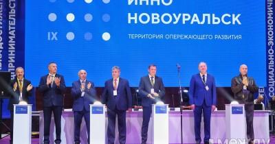 Развивать средний и малый бизнес в Нижнем Тагиле и других городах Свердловской области будут при помощи франчайзинга