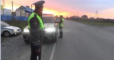 Сотрудники ГИБДД Свердловской области за выходные задержали 155 пьяных водителей