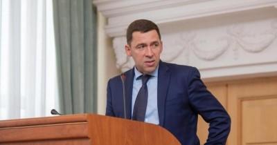 Евгений Куйвашев заявил о значительном снижении вредных выбросов в Нижнем Тагиле