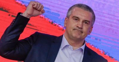 Правительство Республики Крым в полном составе ушло в отставку