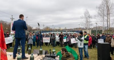 В Нижнем Тагиле прошёл экологический митинг