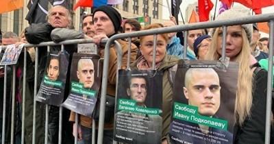 Силовики пришли с обысками к новым фигурантам «московского дела»