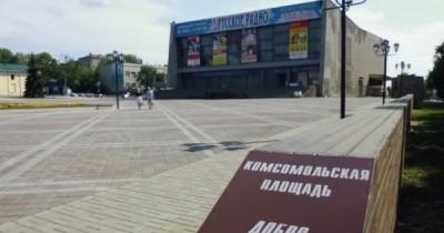 Голоса жителей Нижнего Тагила о переименовании остановки «Современник» разделились поровну. Комсомольцы обвинили мэрию в накрутке счётчика