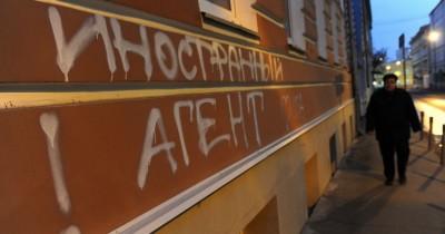 Госдума разрешила признавать любых граждан России «иностранными агентами»