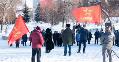 Жители Нижнего Тагила проигнорировали экологический митинг, организованный коммунистами