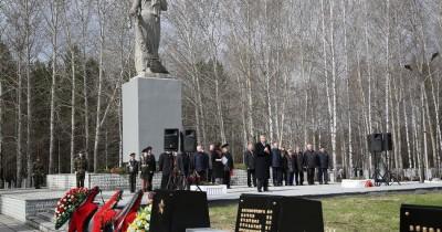 Мемориальный комплекс на Центральном кладбище отремонтируют за два года