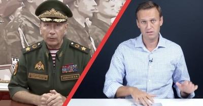 Навального оштрафовали заотказ удалить расследование опродуктах для Росгвардии