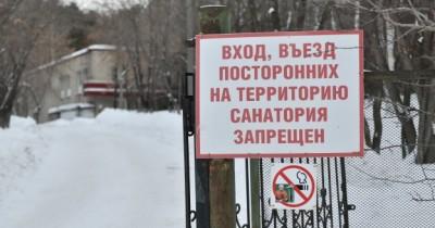 В Свердловской области подготовили 5 обсерваций для 700 уральцев, прилетающих изИндии