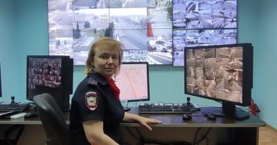 Оператор комплекса «Безопасный город» помогла раскрыть угон по горячим следам