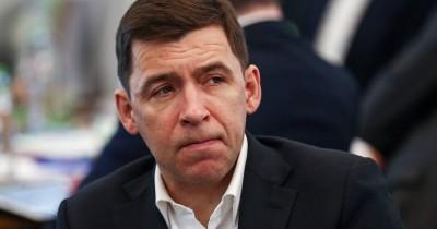 Губернатор Свердловской области намерен смягчить режим самоизоляции в регионе