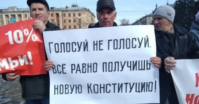 Представители КПРФ начали агитацию против поправок кКонституции
