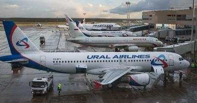 «Уральские авиалинии» получили ещё один льготный кредит на спасение бизнеса