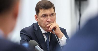 Forbes: Имидж губернатора Свердловской области Евгения Куйвашева пострадал из-за пандемии коронавируса