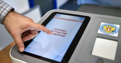 «Медуза» сообщила об использовании нескольких тысяч недействительных паспортов в электронном голосовании по поправкам