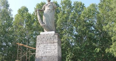 В Нижнем Тагиле началась реконструкция мемориала воинской славы на Центральном кладбище