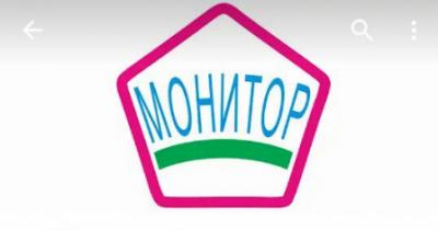 Жители Свердловской области смогут жаловаться на плохие дороги через мобильное приложение