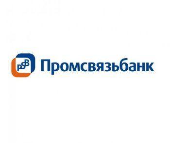 Промсвязьбанк запустил беззалоговый онлайн кредит для малого и среднего бизнеса