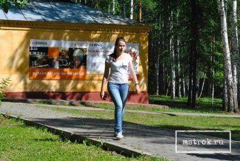 ЕВРАЗ выделил 80 миллионов рублей на оздоровительные путёвки для своих сотрудников