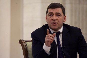 Губернатор Куйвашев отметил благотворительную деятельность ЕВРАЗ НТМК