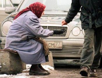 К концу 2015 года 14% россиян переступят порог бедности