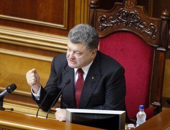 Порошенко решил защитить интересы Украины в Крыму