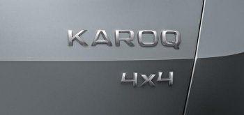 Новый компактный SUV от SKODA получит имя KAROQ