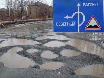 «Поносовские» дороги, или Стресс-карта тагильского водителя. Часть 1