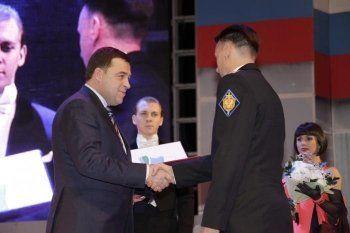 Евгений Куйвашев поздравил с праздником уральских чекистов